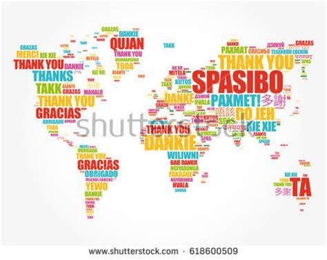 Translate essay to english year 2 - wilsonedccom